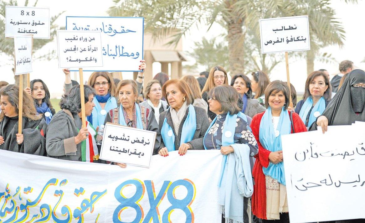 Women Kuwait