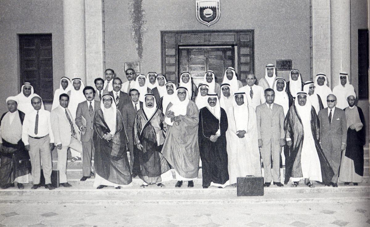 Bahrain Government