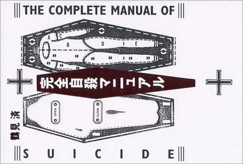 Suicide Manual