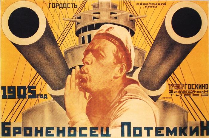 بوستر الفيلم الروسي المدرعة بوتمكين