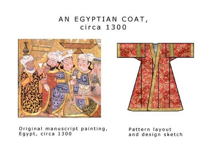 أزياء مقامات الحريري