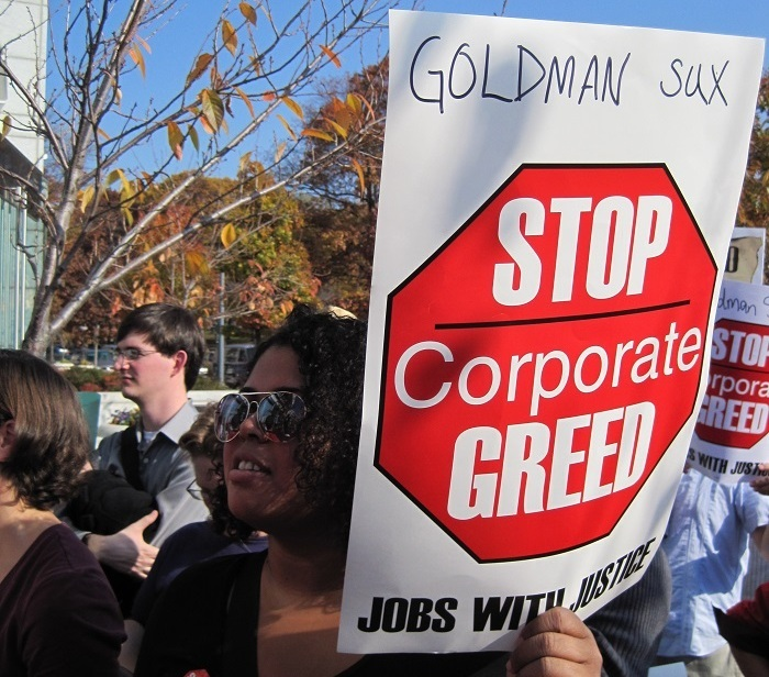مظاهرة أمام غولدمان ساكس في واشنطن دي سي
