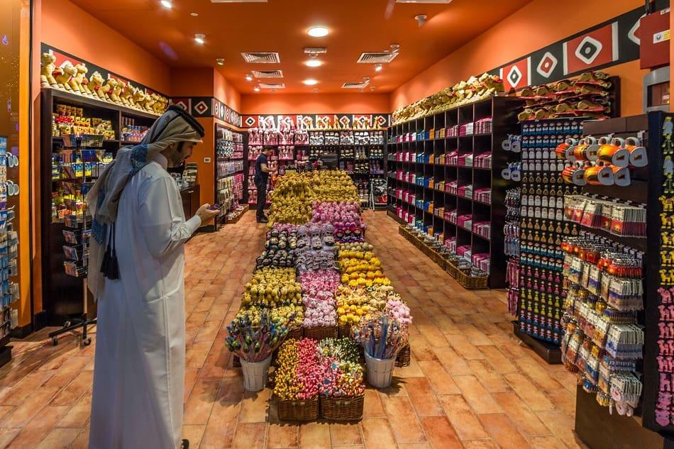 السوق العربية
