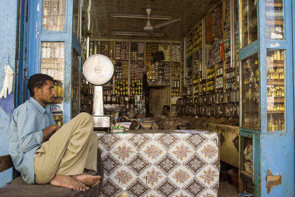 سوق في اليمن