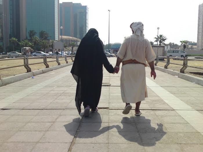 الحب في الوطن العربي