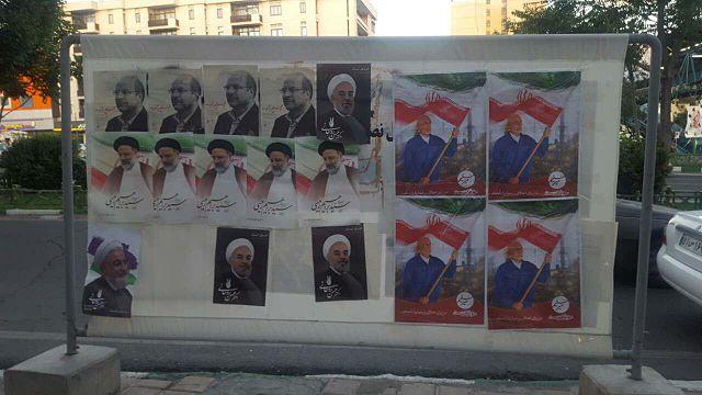 الانتخابات في إيران