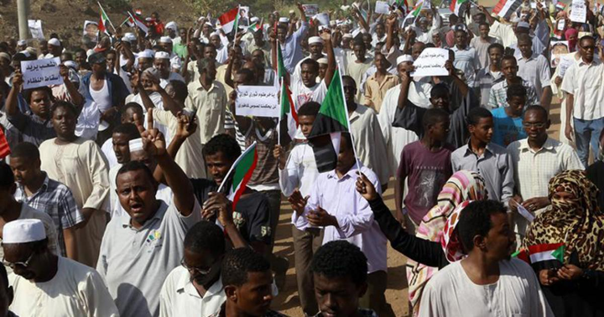 تظاهرة في  شمال الخرطوم 2013