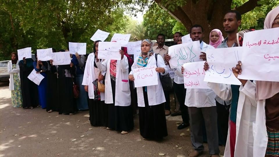 إضراب الأطباء في السودان