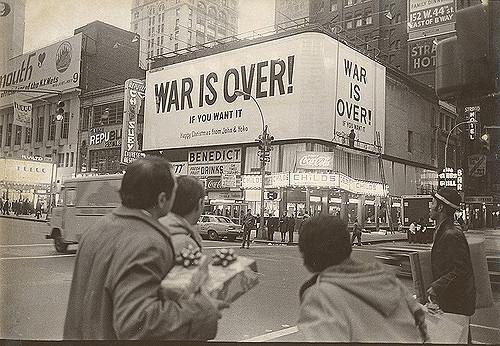 الحرب انتهت