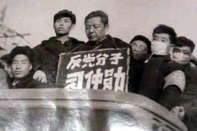 شي تشونغ شون يحاكم بتهمة الخيانة
