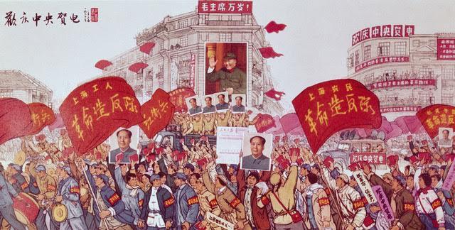 بروباجندا ماو والثورة الثقافية في الصين