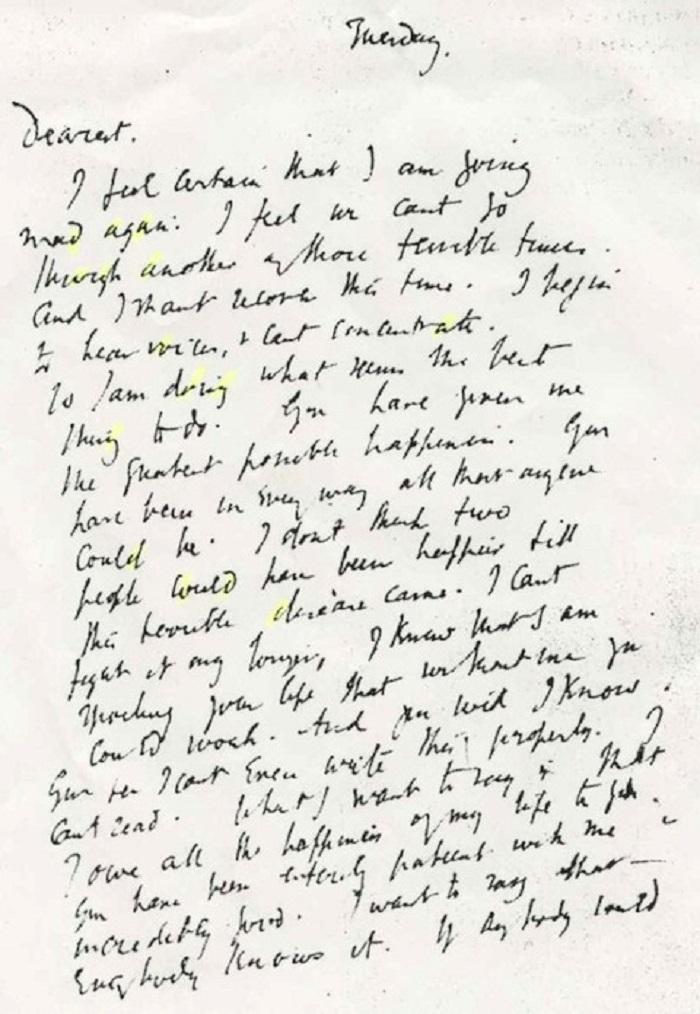 رسالة انتحار فيرجينيا وولف