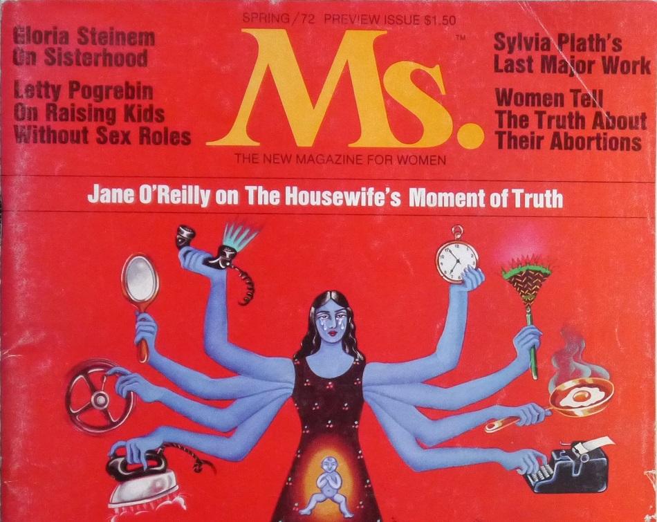 غلاف مجلة ms