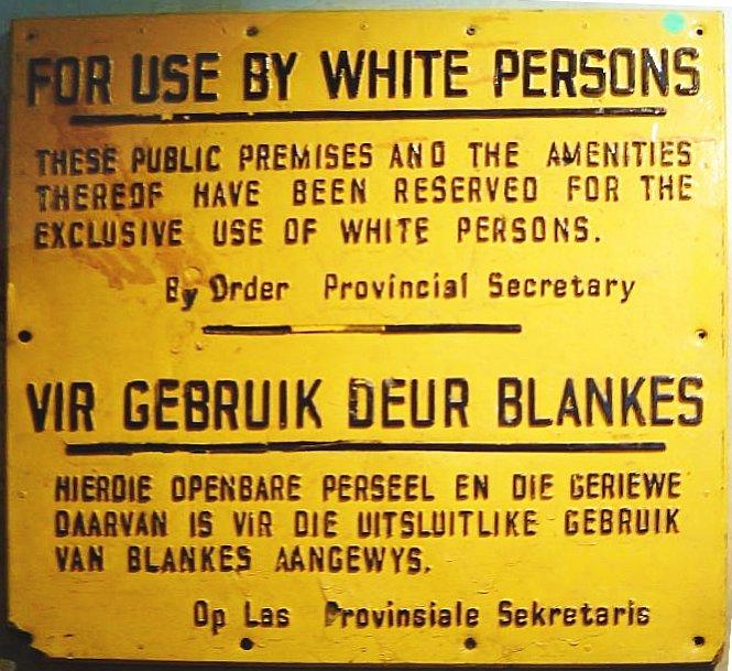 الفصل العنصري في جنوب إفريقيا