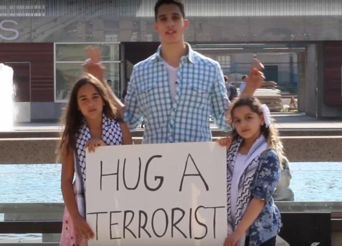 مبادرة احتضان الإرهابيين