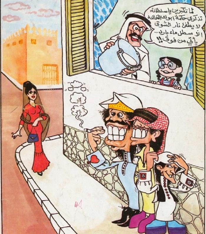 كاريكاتير سعودي بريشة الفنان محمد الخنيفر
