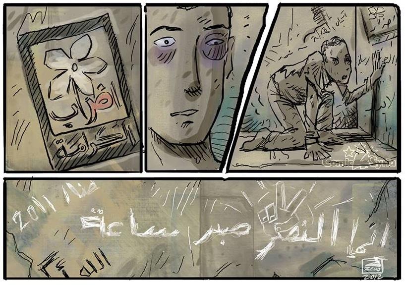 كادرات من نتاج مشروع كوميكس لأجل سوريا