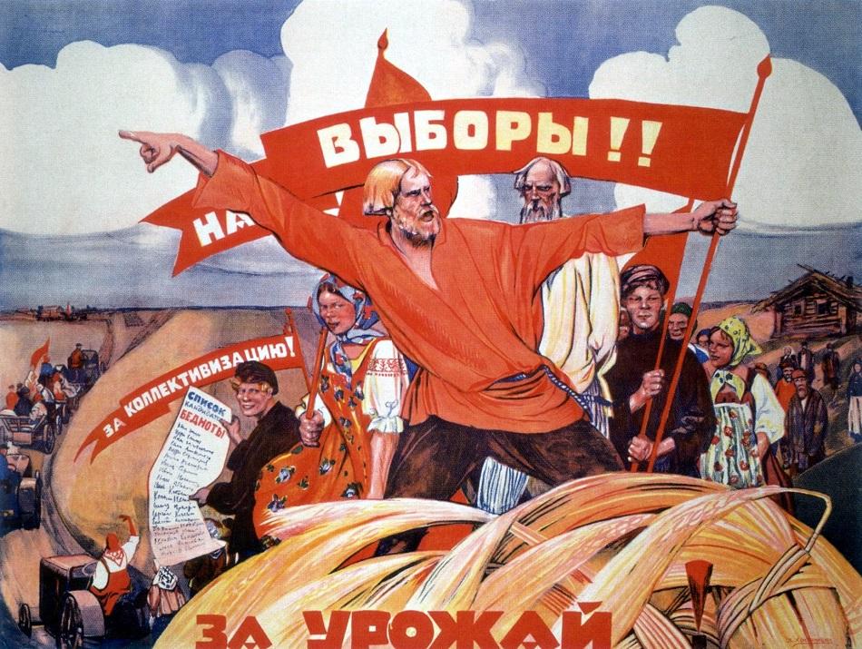 «إلى الانتخابات!».. مُلصق دعائي للنظام الستاليني