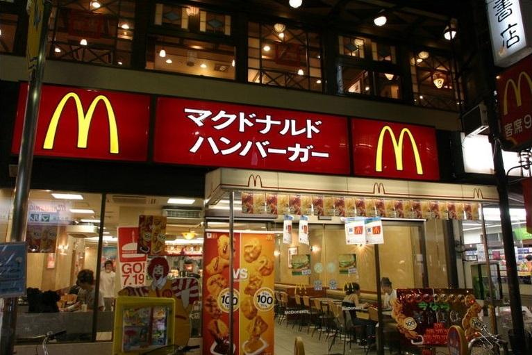 مطعم مكدونالدز في اليابان